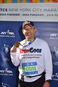 NYC Marathon - Medal