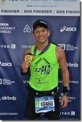 NYC Marathon Medal FInish